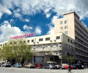 北京宣武区中医院
