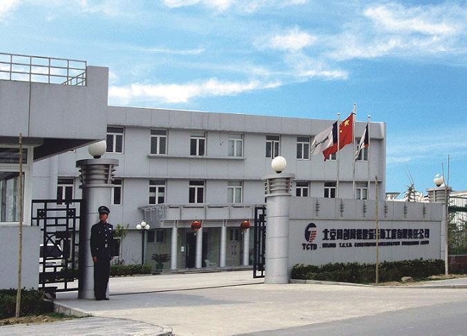 同创同德_公司简介 - 北京同创同德建筑装饰工程有限责任公司